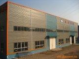 Steel Structure Portal Frame for Large Span Workshop