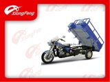 High Quality Three Wheel Motorcycle (XF150ZH-2B) , Cargo Tricycle