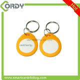 ABS Key Fob 13.56MHz LOGO Printed RFID MIFARE keyfob
