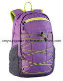 Fashion Lightweight Small Kids School Backpack Bag