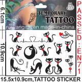 Kiss Lip Temporary Body Tattoo Sticker (CG025)