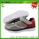 New Children Shoes (GS-75563)