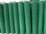 The Hot Sale PVC Coated Welded Wire Mesh