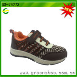 2017 Wholesale New Style Child Sport Shoes
