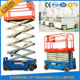 Self Propelled Electric Motor Lift