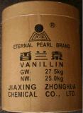 High Quality Edible Spice Vanillin Powder