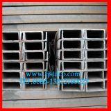 Hot Rolled U Section Channel Steel (A36 S235JR)