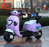 2017 New Model Electric Motorcycle for Children