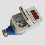 Contactless RF Card Prepayment Water Meter with Remote Valve Control