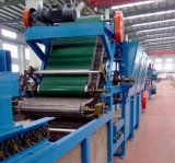 Flat Type Batch-off Machine with Fan Cooling