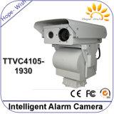 Hot Spots Intelligent Alarm Thermal PTZ Video Camera