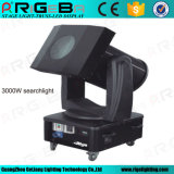 Outdoor Stage Light Moving Head City Light Searchlight