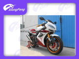 Racing Motorcycle, Factory of Motorcycles