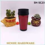 450ml Hot Sell Travel Coffee Mug (SH-SC23)