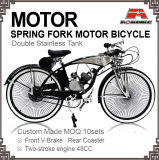 26 Motor Bicycle Beach Cruiser 48cc Engine Gas Bike