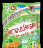 Washing Powder, Powder Detergent, Factory OEM