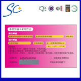 Prepaid Phone Card for Business Promotion