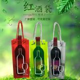 Custom Colorful PVC Ice Bag. Handle Promotional Bag