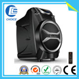 Speaker (CH70194)