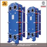 Stainless Steel Gasket & Brazed Plate Heat Exchanger