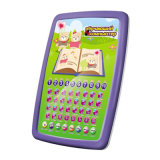 B/O Learning Machine Educational Toy (H6966022)