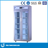 Pharmacy Refrigerator-Medical Refrigerator-Pharmaceutical Refrigerator