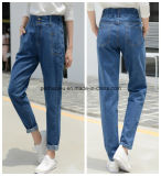 Fashion Clothing Women Loose High Waist Denim Jeans