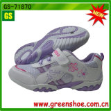 New Arrival Casual Shoes for Children Girls (GS-71870)