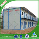 Prefab/Prefabricated/Modular/Mobile/Portable/Low Cost Housing