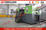 Blow Molding Machines for Plastic Bottle