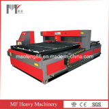 Laser Cutting Machine (MFJG-2513)