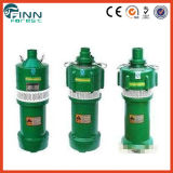 Mini Fountain Pump, Water Fountain Submersible Pump