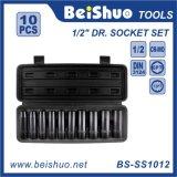 """High Quality 10PCS 1/2"""" Socket Set"""