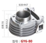 Mototrcycle Accessory Motorcycle Cylinder for Gy6-80
