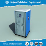 Best Price Outdoor Mobile Toilet for Sale