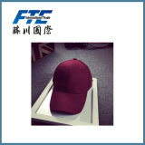 Cotton Sport Baseball Caps Hats Snapback Cap