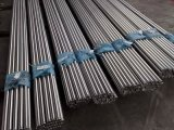 Top Quality Stainless Steel Bar 904L