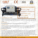 Durable Industrial Screw Type Water Cooled Chillers