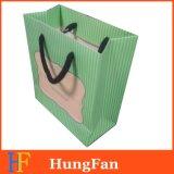 2017 Hot Selling Luxury Designed Gift Paper Bag