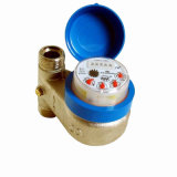 Side-Wing Vertical Dry Cold Water Meter