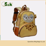Cute Mini Kids Daypack Animal Owl Childrens Backpack for Little Girl
