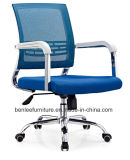 Low Back Mesh Swivel Office Staff Chair (BL-558)