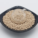 New Zeolite Molecular Sieve 5A for Pressure Swing Adsorption