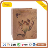 Beautiful Butterfly and Flowers Kraft Coametics Shopping Gift Paper Bag