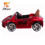 New Model Plastic RC Electric Car for Kids for Sale
