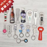 High Quality Automatic Bottle Opener Promotional Gift Promotion Opener