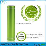 Emergency Portable Power Bank 2600mAh Mobile Charger (XHD-34-1)