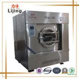 Professional Industrial Washing Equipment Industrial Washing Machines (15kg~100kg)