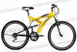 "26""Alloy Frame MTB Bike with High Bumper Full Suspension Bicycle for Dirt Road (HC-TSL-MTB-40295)"