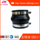 High Pressure Flexible Rubber Belows Expansion Joint with Counter Flange
